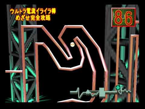 キワゲー紀行第32弾「ウッチャンナンチャンの炎のチャレンジャー 電流イライラ棒リターンズ」