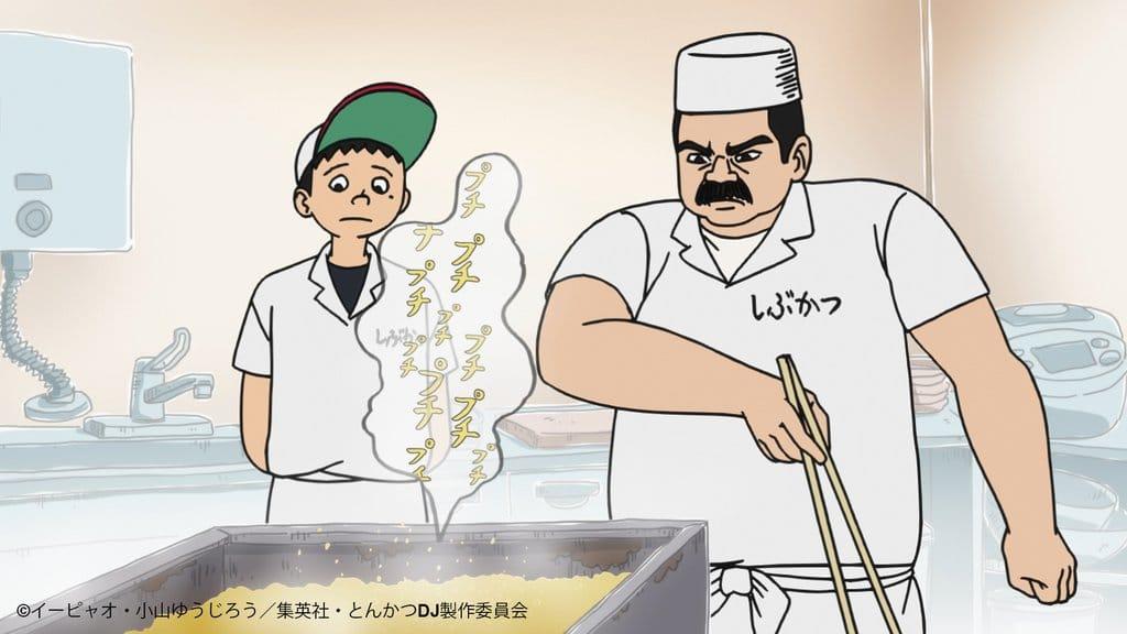 今季アニメ とんかつDJあげ太郎がかなり熱い!