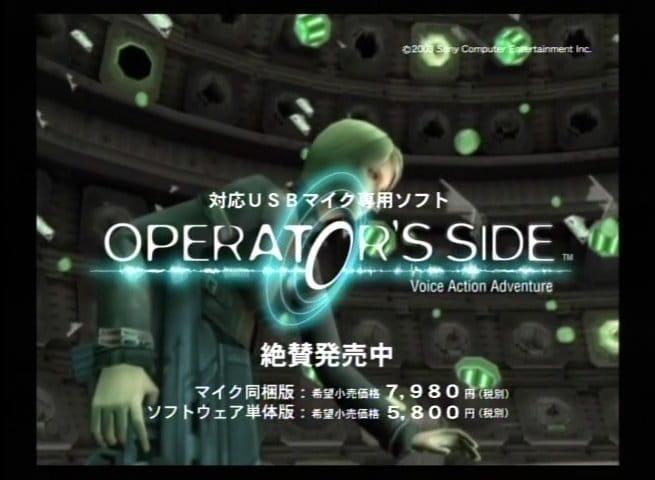 VHS整理シリーズ PS2 CM名作選 「OPERATOR'S SIDE」