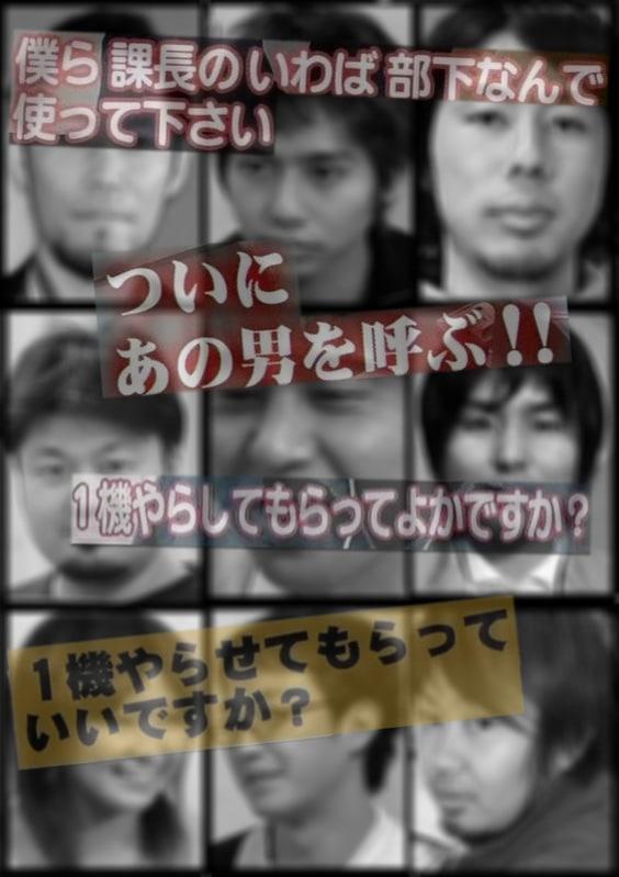 ゲームセンターCX 歴代AD 勝手にレビュー
