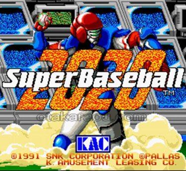 キワゲー紀行第14弾 2020スーパーベースボール